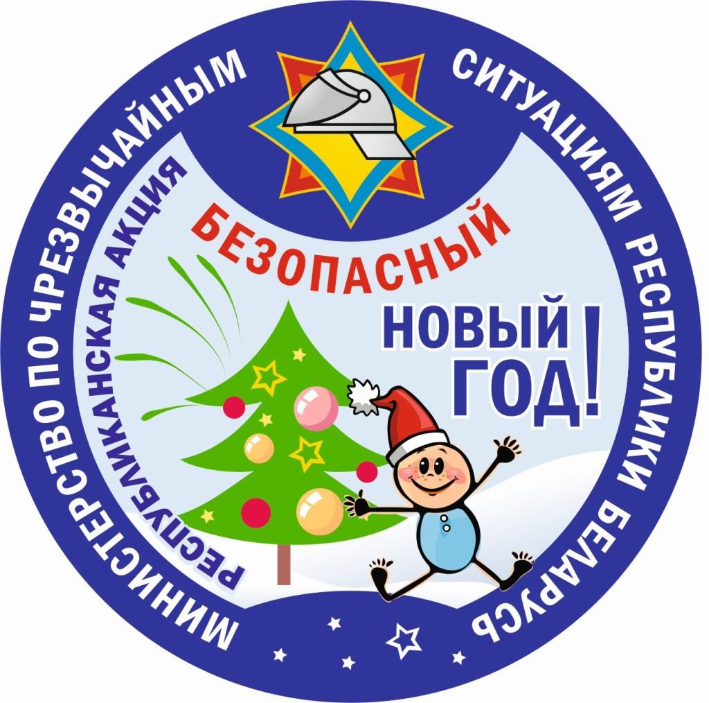 БНГ логотип акции