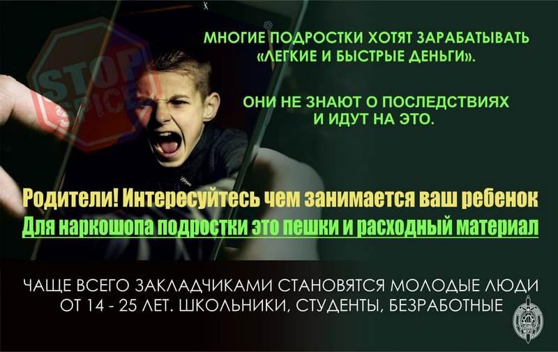изображение_viber_2020-10-20_08-23-35
