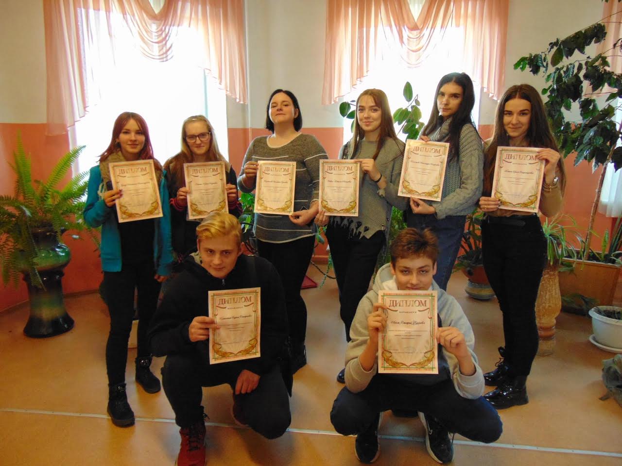В Бобруйске состоялась церемония награждения участников и победителей фотоконкурса «Моя малая Родина»