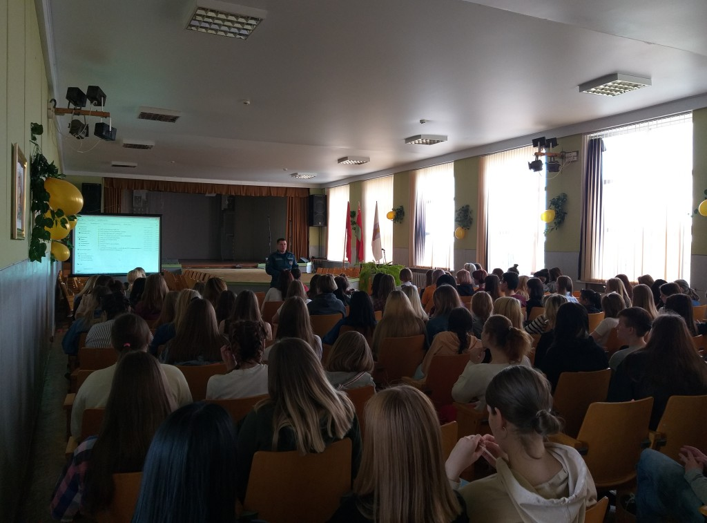 Для учащихся колледжа состоялась лекция от сотрудника Бобруйского горрайотдела по ЧС.