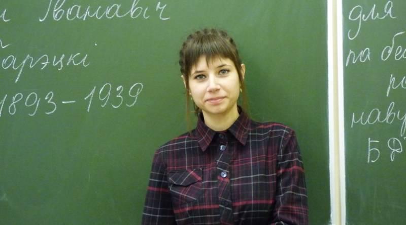 Alyona-Miholap-chlen-profkoma-uchashhihsya