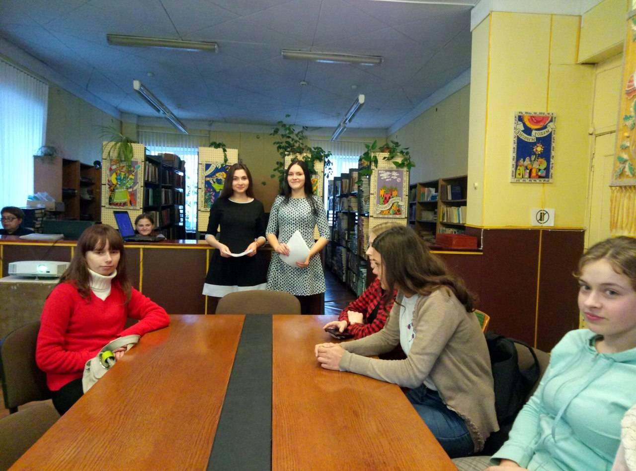 Волонтерская встреча