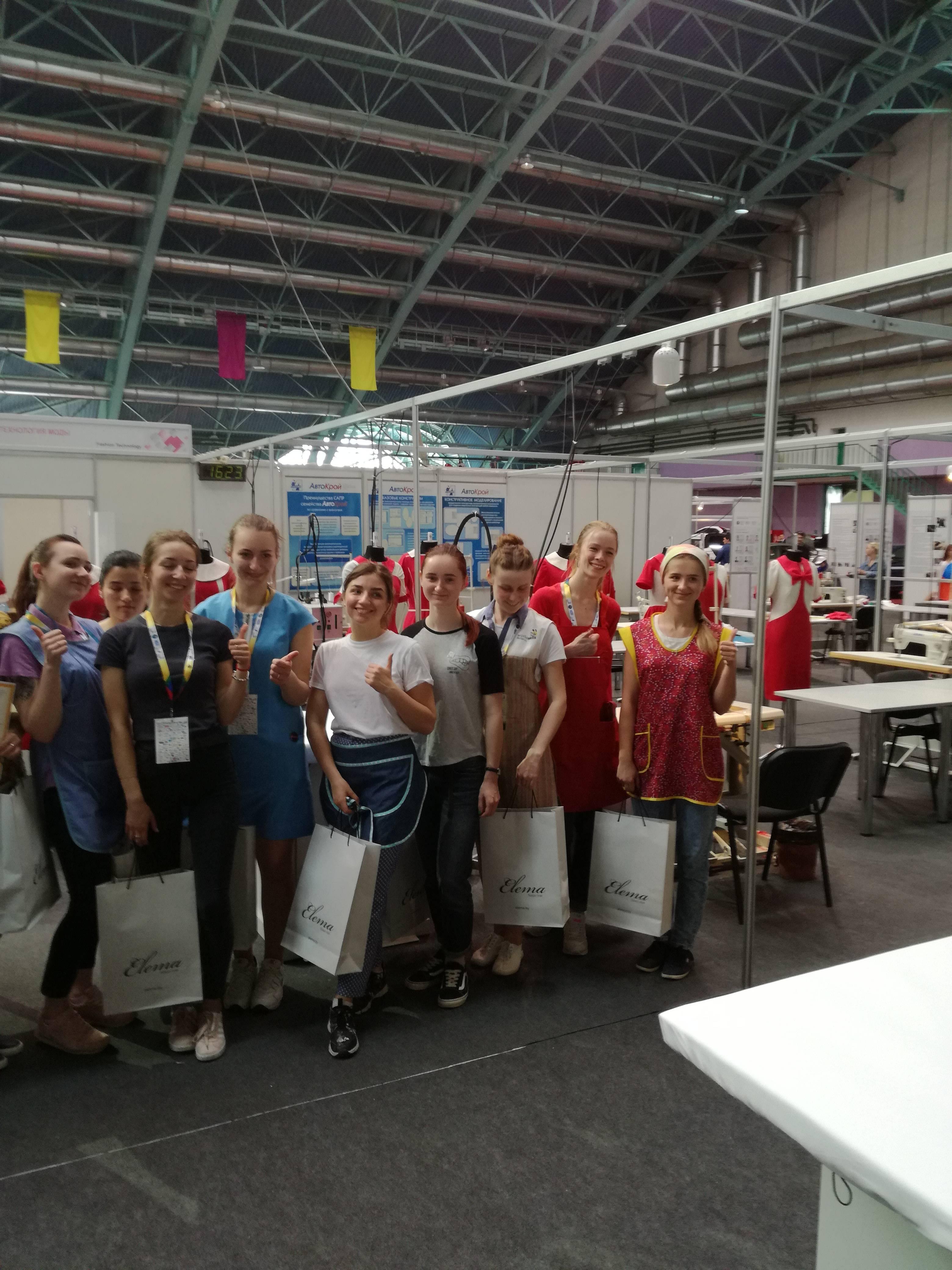 «WordSkill Belarus 2018»