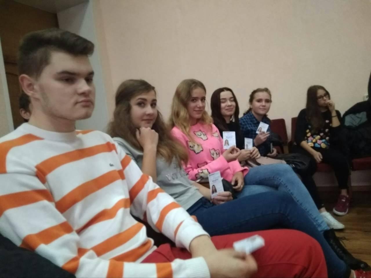Бобруйское отделение БМООСП