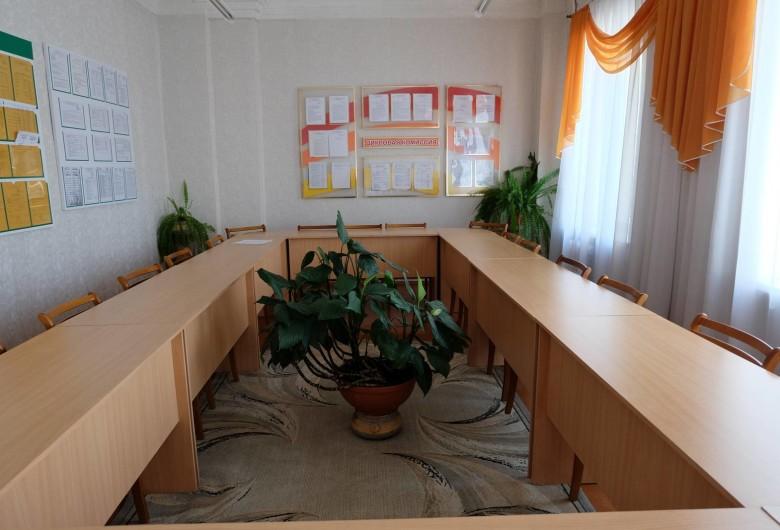 Педагогический кабинет