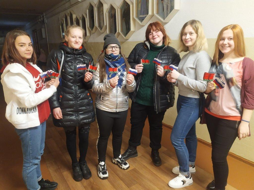 2 апреля отмечается День единения народов Беларуси и России