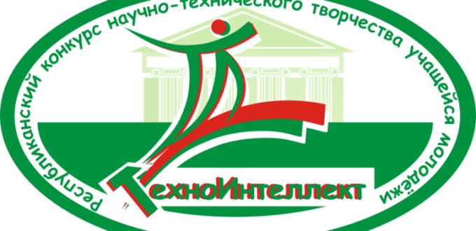 tehnoint_logo-768x445